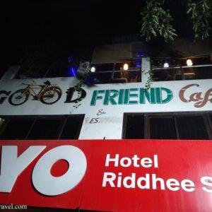 Midnight Coffee at Good Friends Café Agra