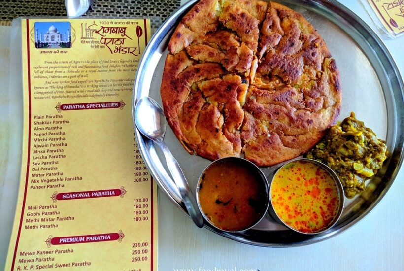 Rambabu Paratha Bhandar – One of the iconic food joints in Agra